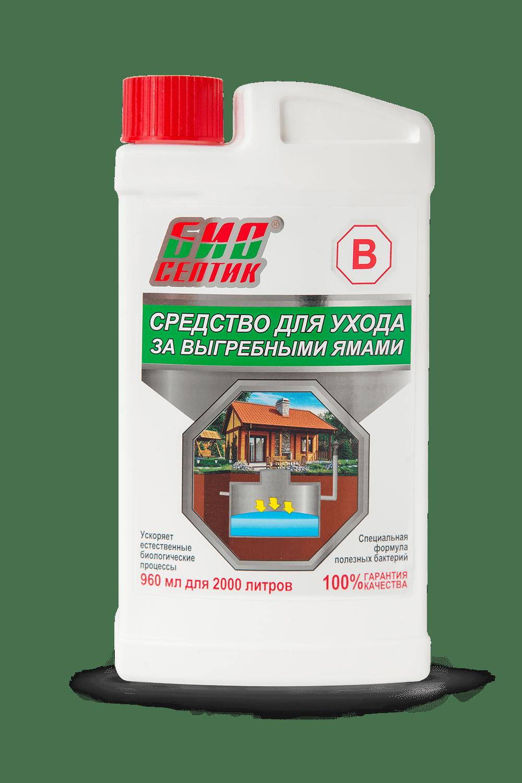 Бактериальные средства для выгребных ям и туалетов