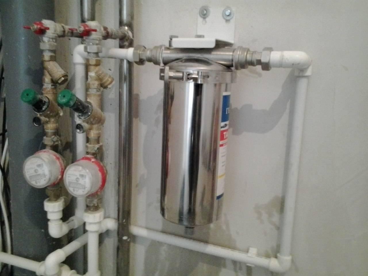 Магистральный фильтр для воды в квартиру: как выбрать лучший