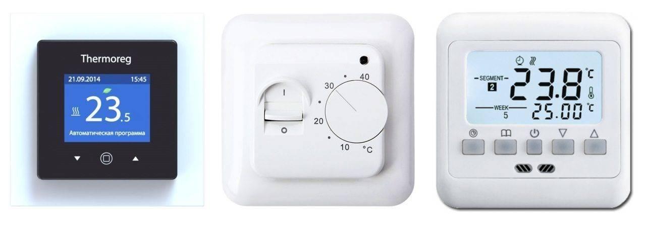 Программируемый терморегулятор для тёплого пола: настройка и подсчёт температуры