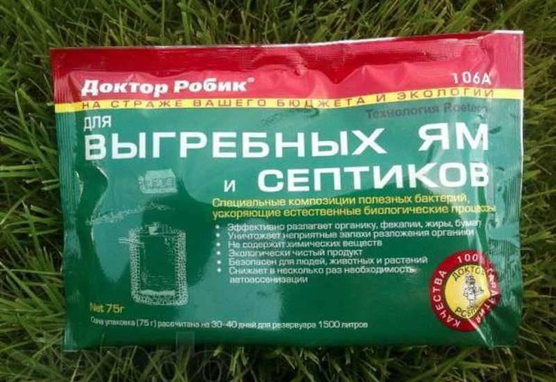 Бактерии и биопрепараты для септиков, туалетов выгребных ям