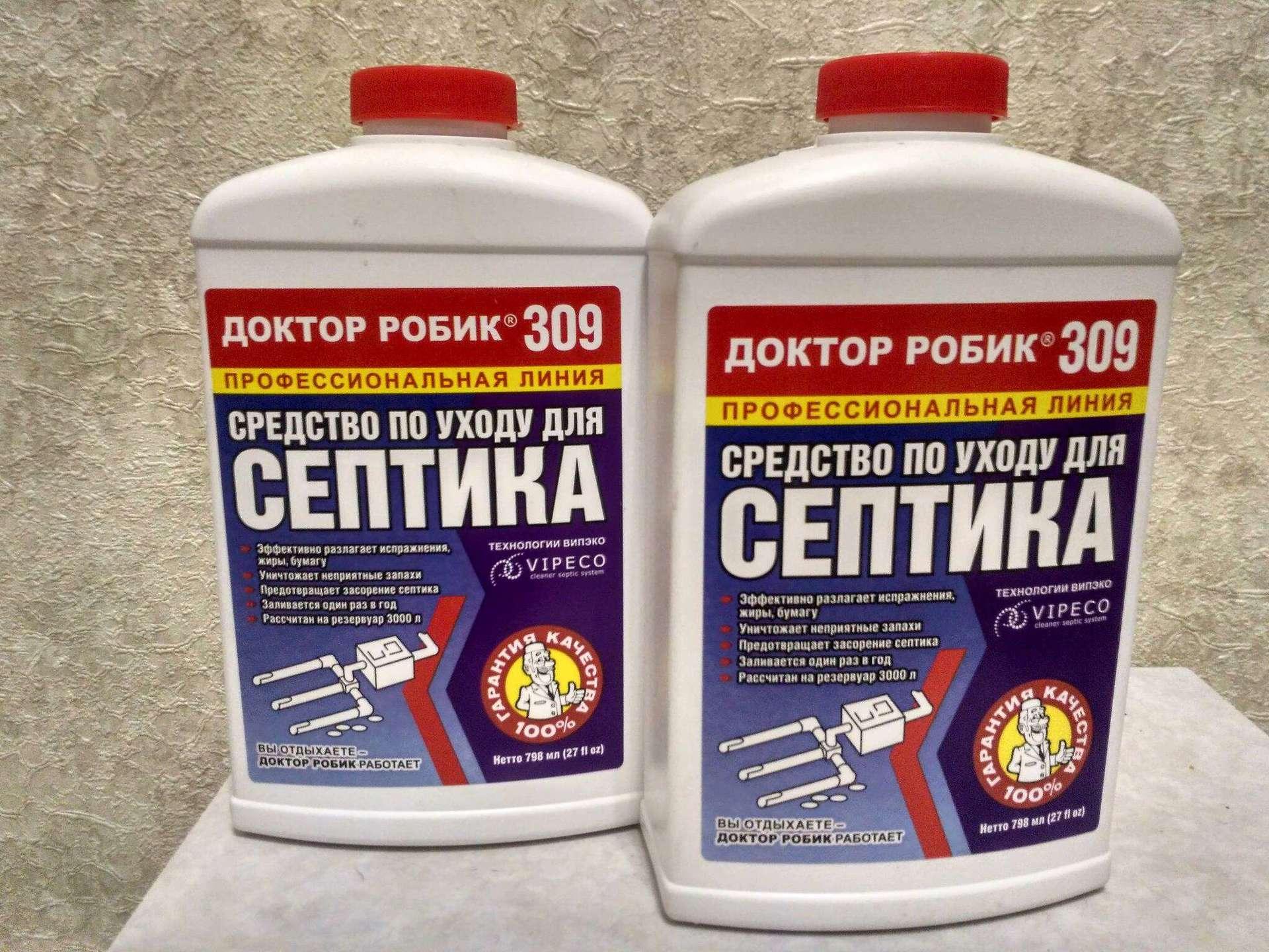 Какое средство для выгребных ям лучше: обзор живых бактерий, антисептиков и химии — инжи.ру