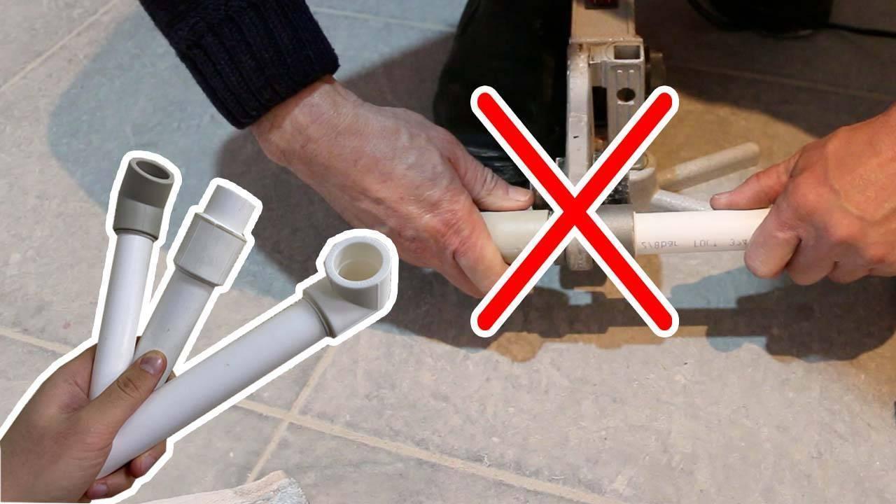 Сварка полипропиленовых труб своими руками: правила пайки для начинающих