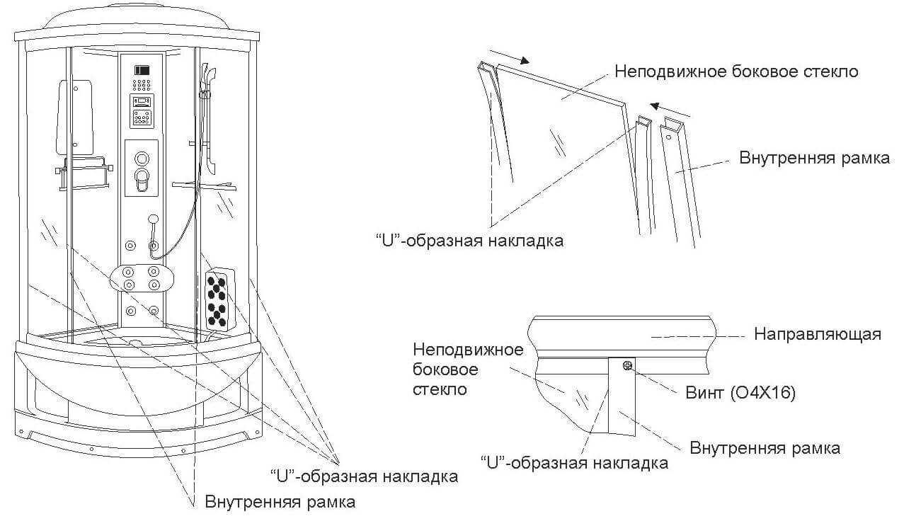 Установка душевой кабины самостоятельно - подробная инструкция + фото
