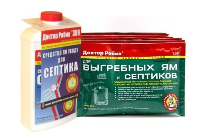 Бактерии для септиков и выгребных ям ,что лучше?