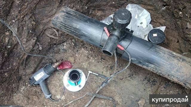 Как врезать отвод в трубу водопровода под давлением