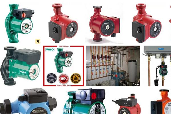 Как выбрать циркуляционный насос для отопления? как выбрать циркуляционный насос для отопления?