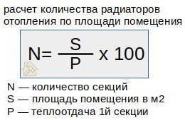 Как рассчитать мощность твёрдотопливного котла?