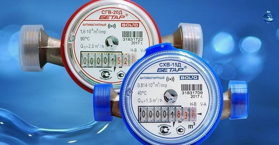 Гарантия на счетчики воды после установки. гарантийные сроки службы счетчиков на воду