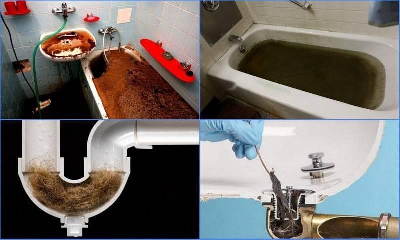 Засор в ванной: причины, методы прочистки в домашних условиях, средства