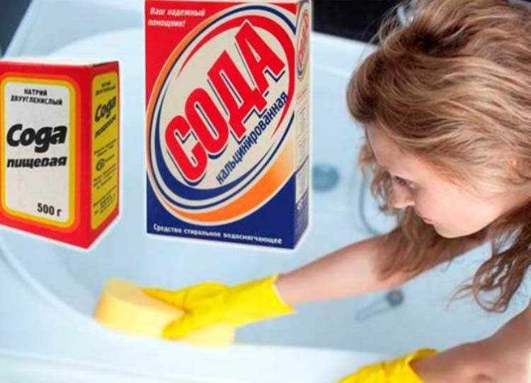 Как отбелить ванну в домашних условиях от желтизны - акриловую, чугунную