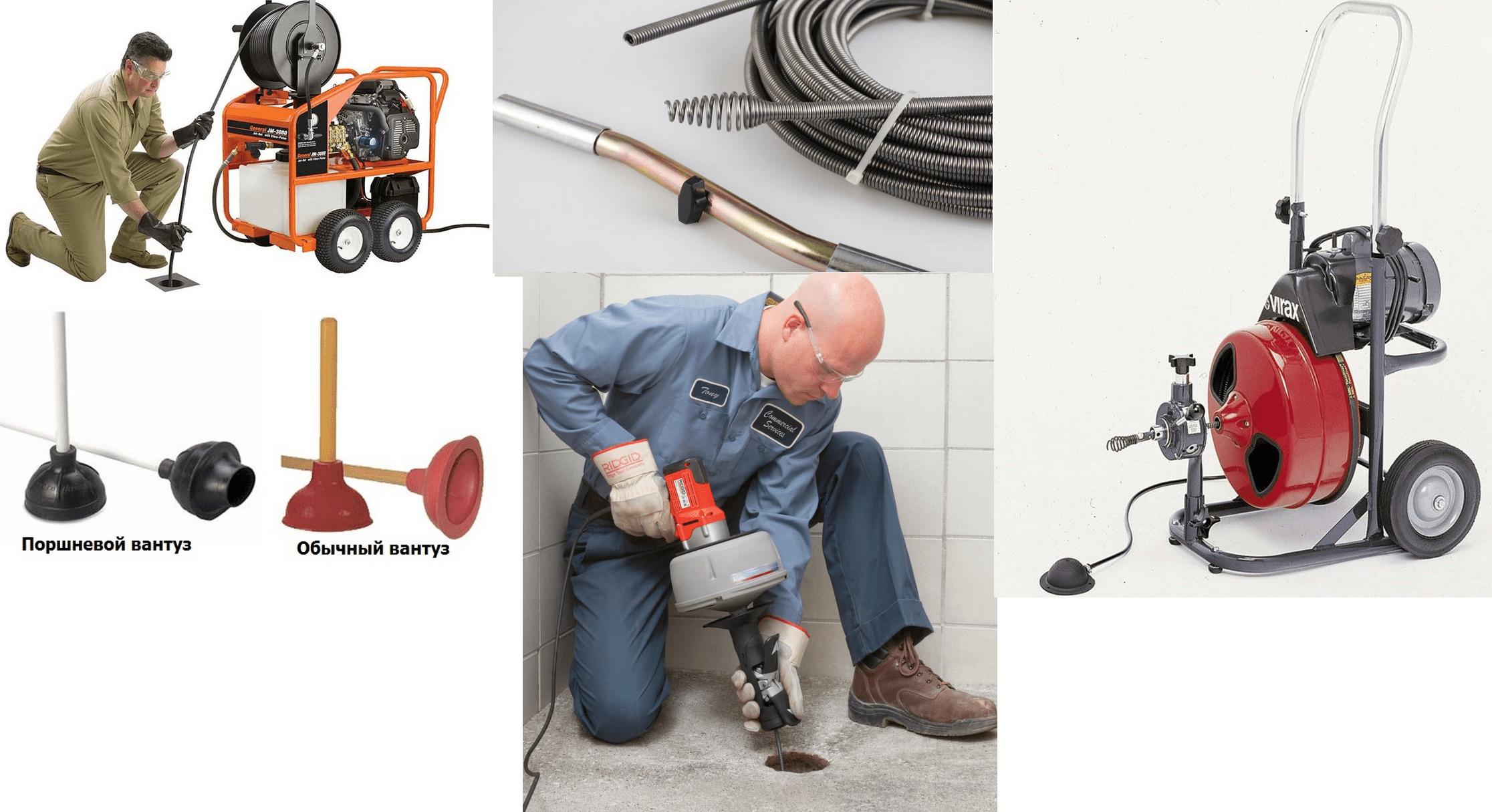 Оборудование для чистки канализации и прочистки труб