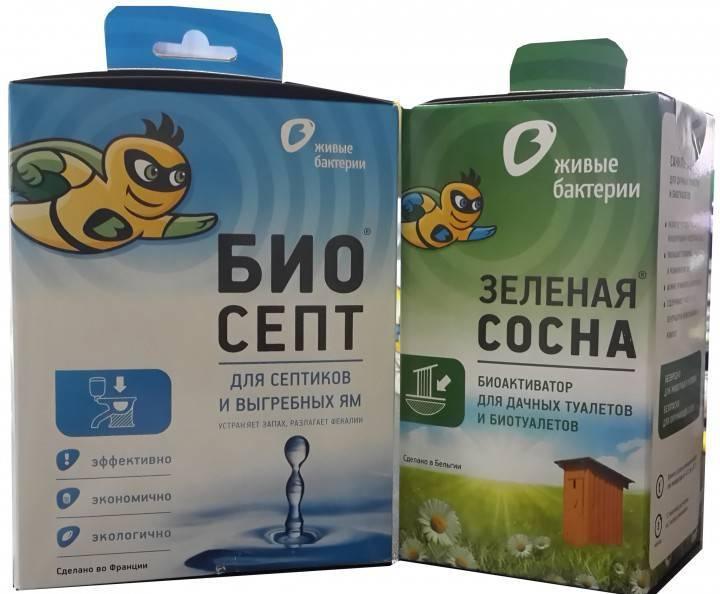 Средство для септиков: химия, биопрепараты, таблетки, жидкость, биоактиваторы, бытовая химия, реагент для очистки септика, фото и видео примеры