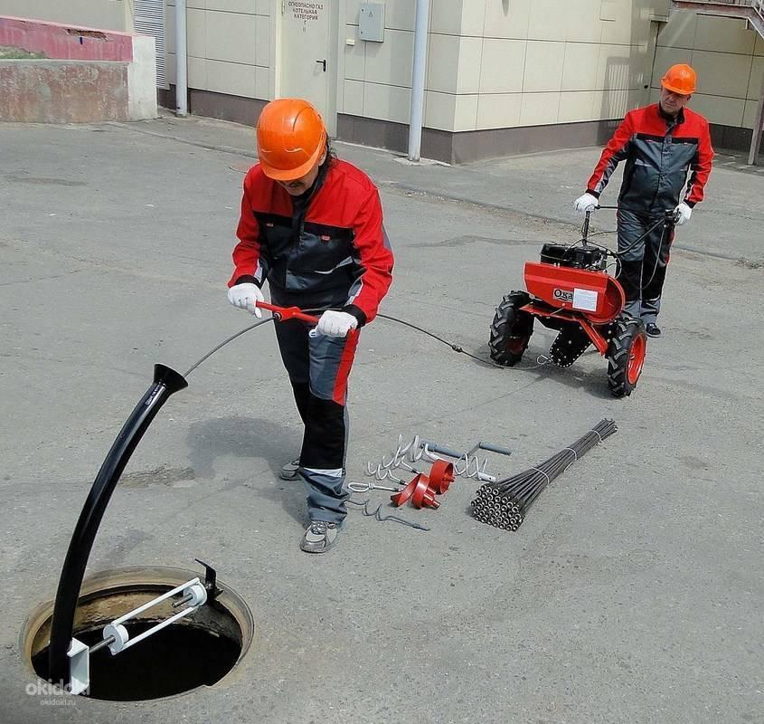 Виды машин для прочистки канализационных труб