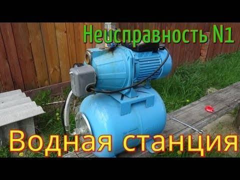 Почему часто включается насосная станция при наборе воды: определяем и устраняем поломки | stroimass.com