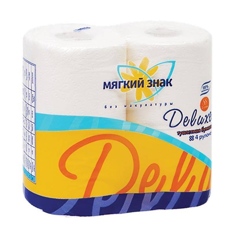 Водорастворимая туалетная бумага для септиков