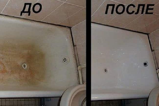 Как отбелить ванну в домашних условиях от желтизны: способы и средства для разного вида покрытия