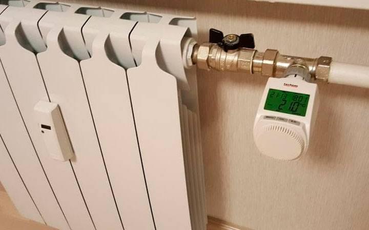 Как поставить счетчик на отопление в квартире