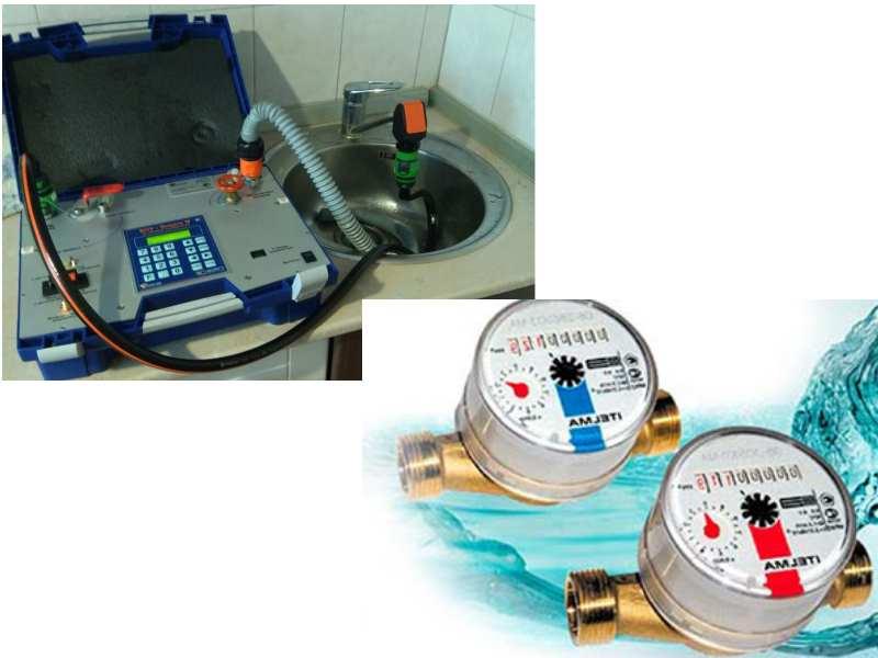 Методика поверки счетчиков воды: порядок проведения, нормативы