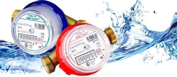 Постановление о замене счетчиков воды: что важно знать