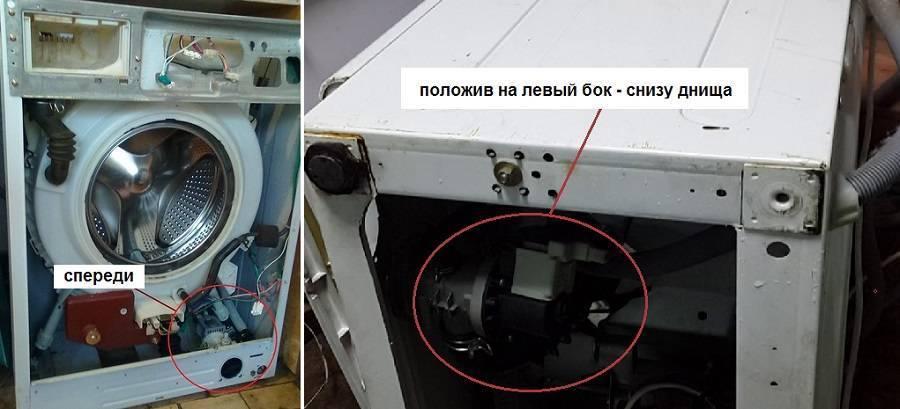 Проблемы с режимом «отжим» в стиральных машинах-автомат марки lg: обзор +видео