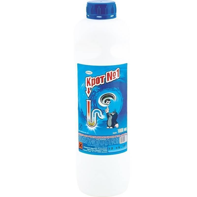 Жидкость крот для прочистки канализационных труб