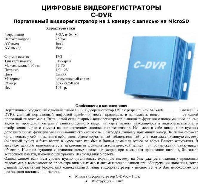 Кессон для скважины: что это такое и как его сделать на supersadovnik.ru