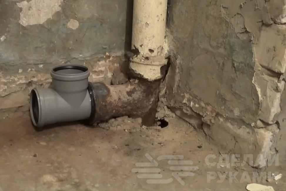 Демонтаж чугунных канализационных труб
