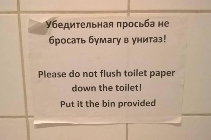 Можно ли туалетную бумагу смывать в унитаз - все о канализации