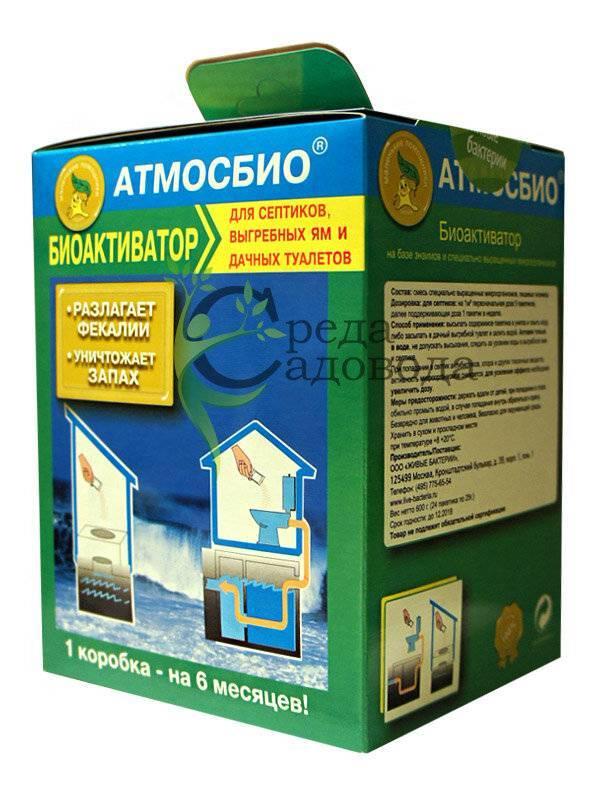 Использование антисептиков для обработки содержимого туалета