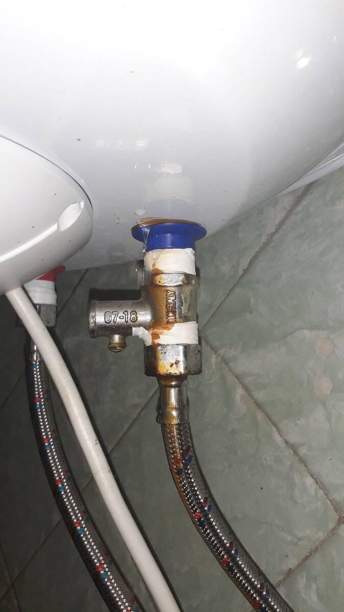 Потек водонагреватель