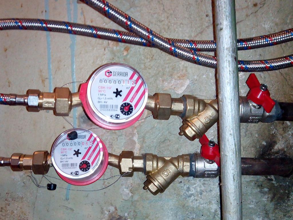 Порядок замены счетчиков воды в квартире: как производится