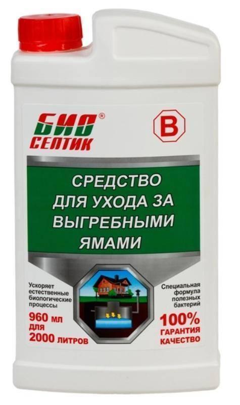 Биоактиватор биосепт для очистки выгребных ям: преимущества, инструкция, отзывы