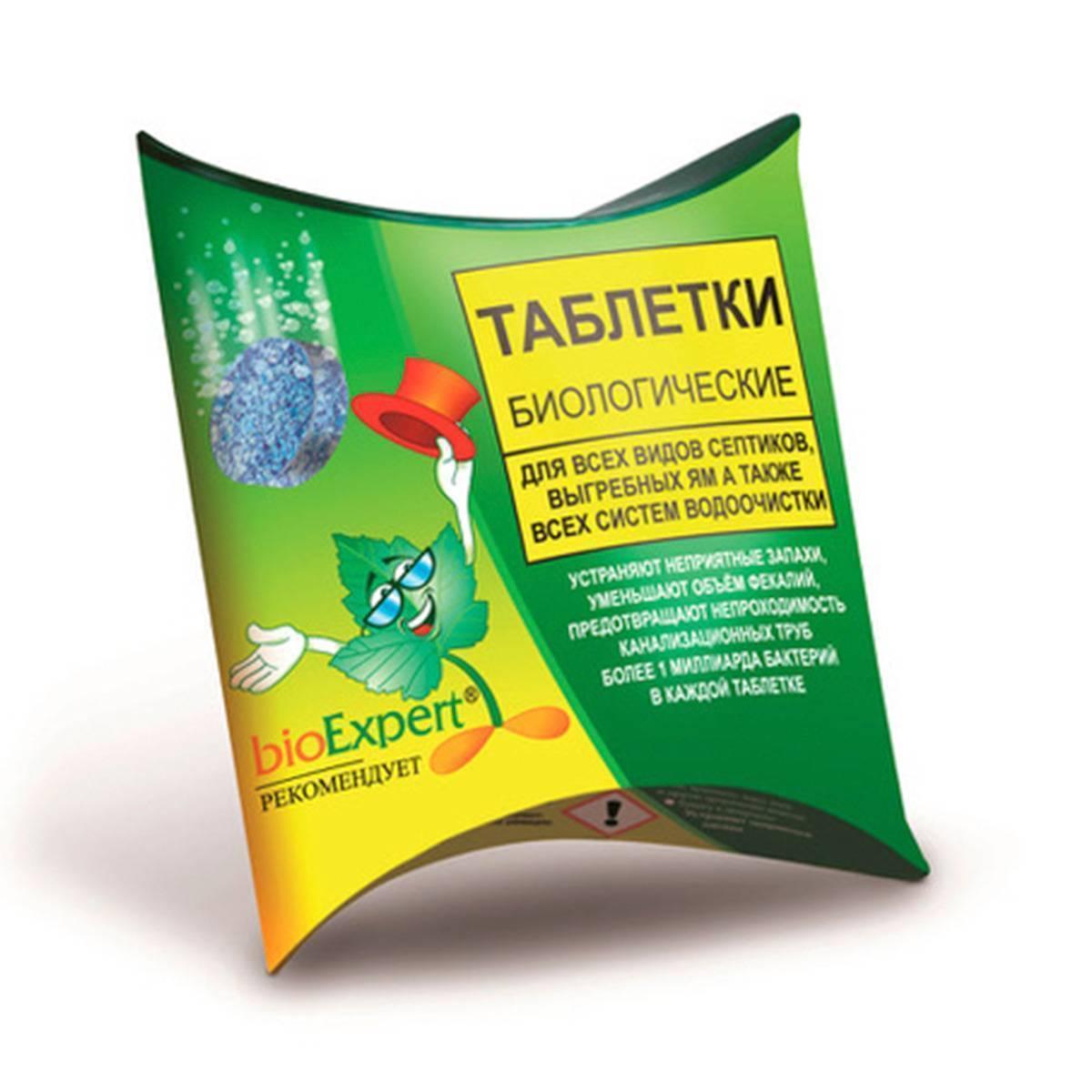 Лучшие бактерии для септиков и выгребных ям: топ-10 эффективных продуктов для улучшения работы очистных систем