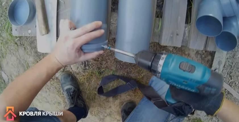 Как сделать водосток из канализационных труб своими руками: схема, инструкция