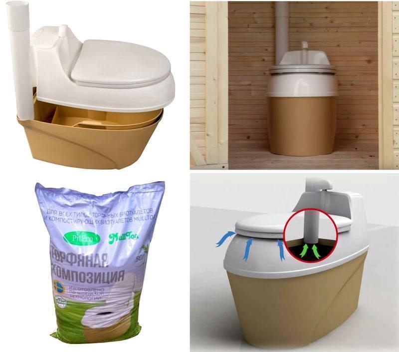 Торфяной туалет с разделителем (biolan) биолан