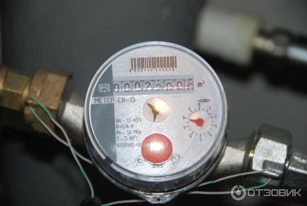 Сколько стоит опломбировка счетчиков воды, от чего зависит цена, чтобы поставить пломбу, как уменьшить стоимость установки?