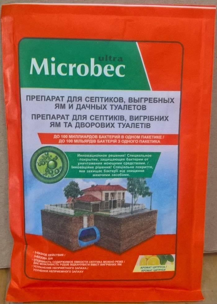 Биосепт для выгребных ям и туалетов: цены, отзывы, способ применения