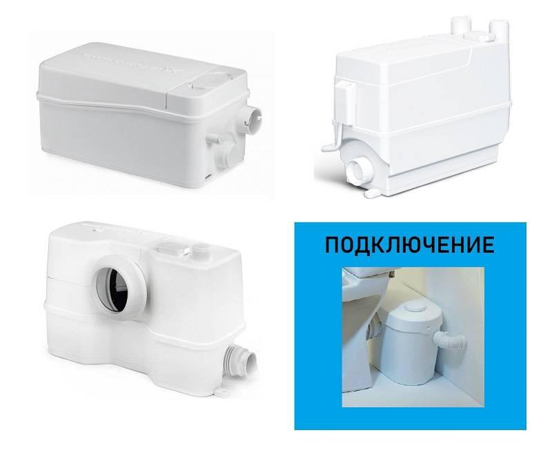 Сололифт для канализации — инжи.ру