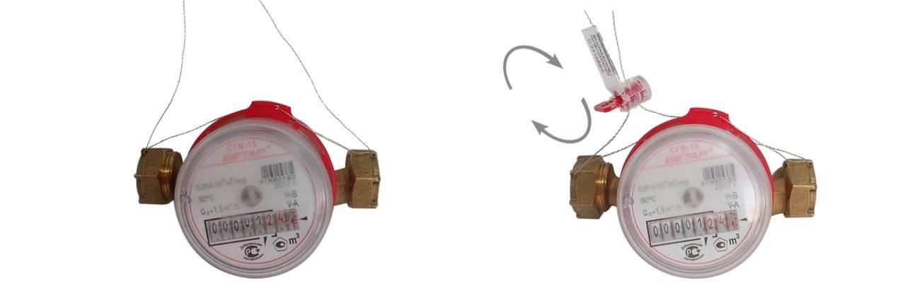 Правила опломбирования электрического счетчика