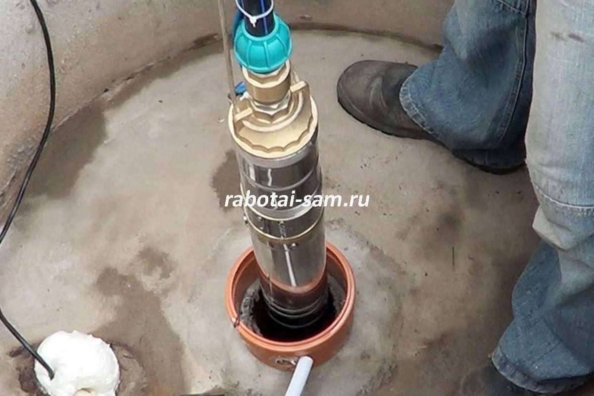 Установка глубинного насоса в скважину: инструкция