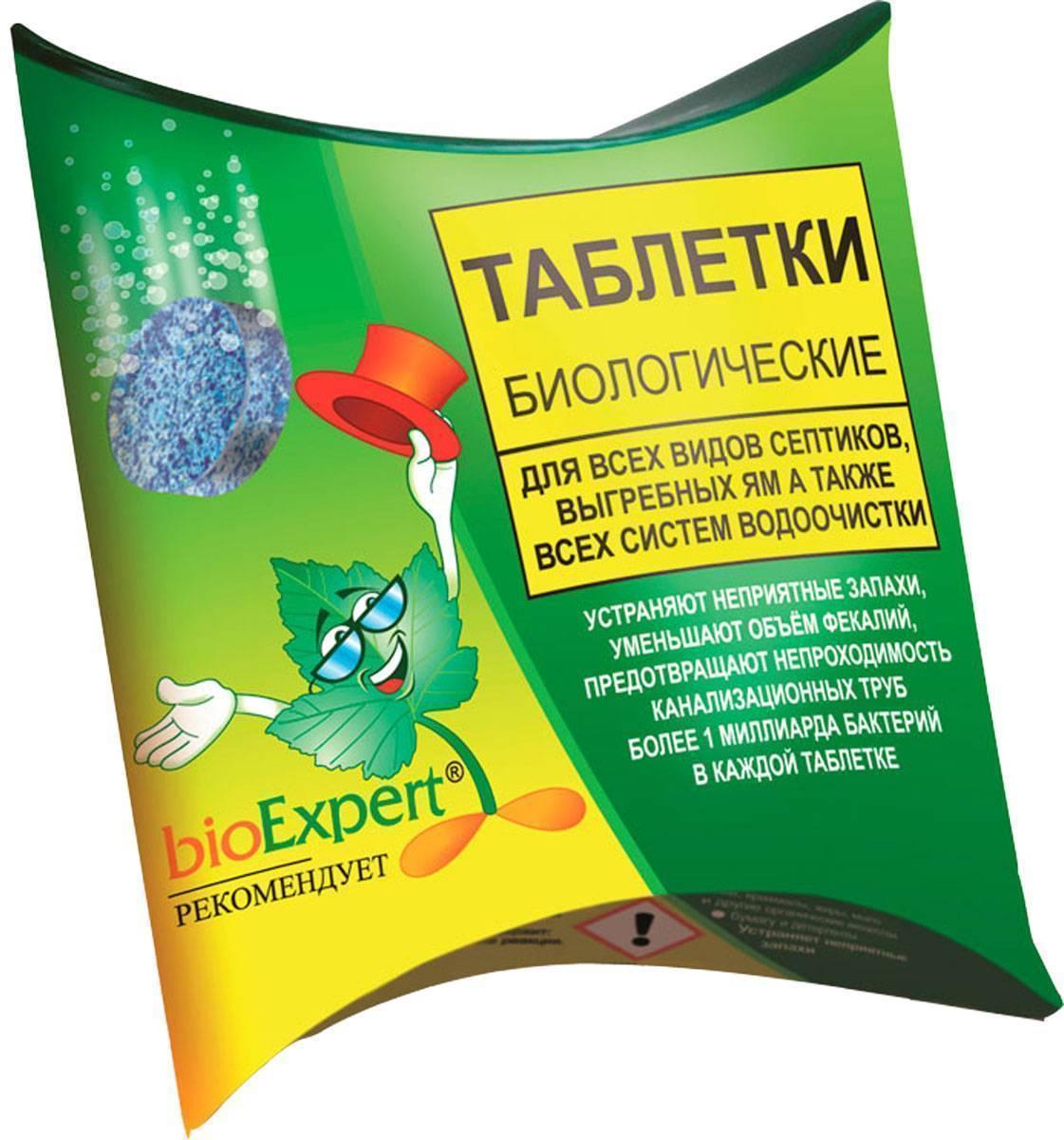 Выбираем лучшее средство для дачного туалета, обзор популярной продукции