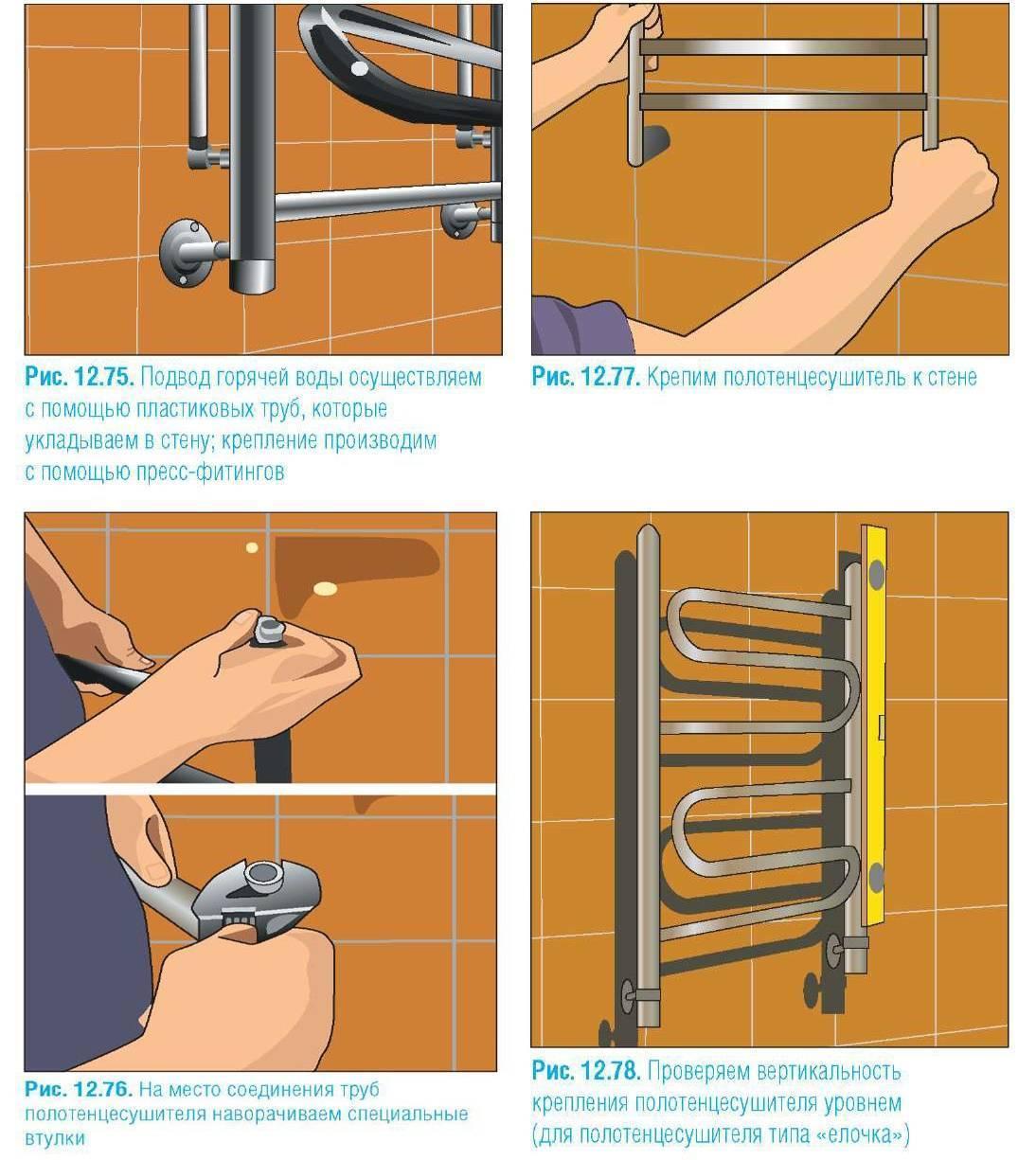 Как правильно самостоятельно установить полотенцесушитель в ванной?