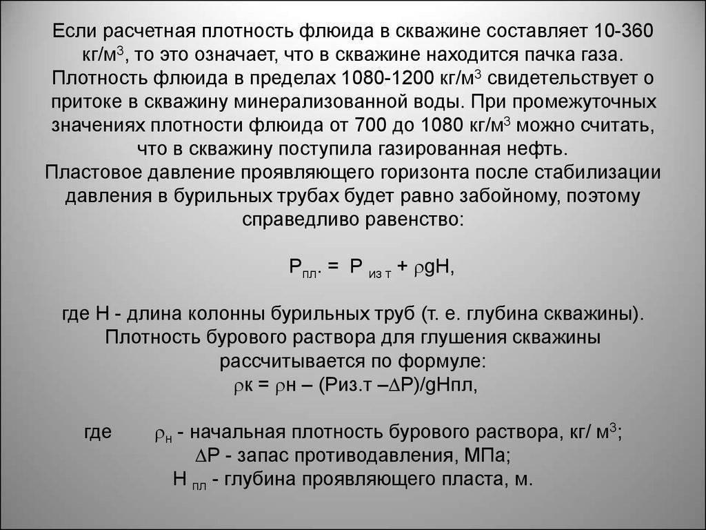 Правила и особенности подбора мощности насоса