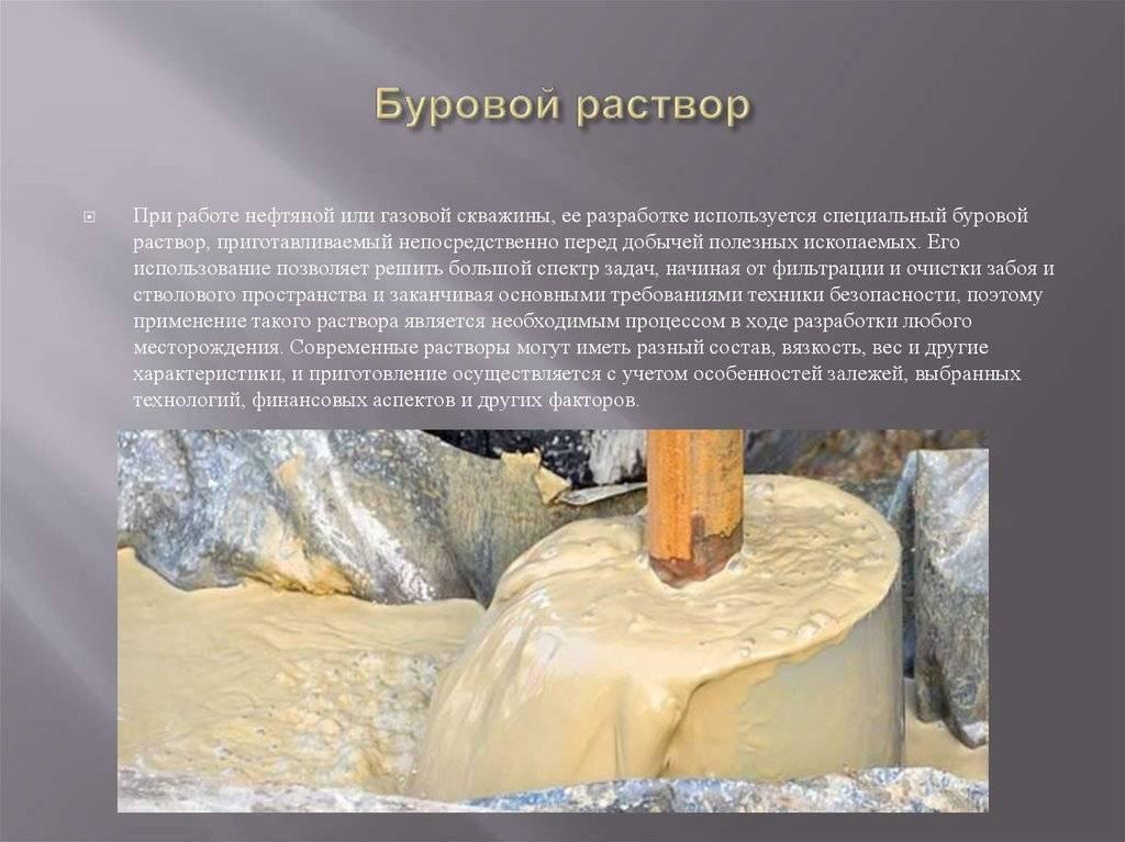 Бентонитовая глина: марки, применение :: syl.ru