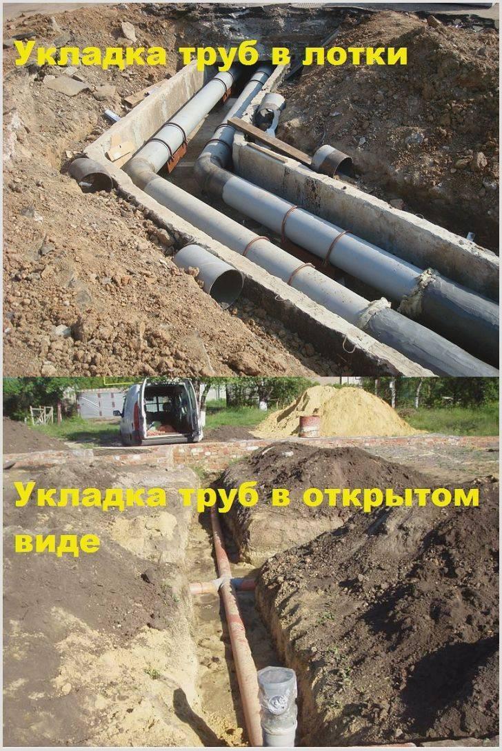 Как происходит укладка канализационных труб – пошаговое руководство от специалиста