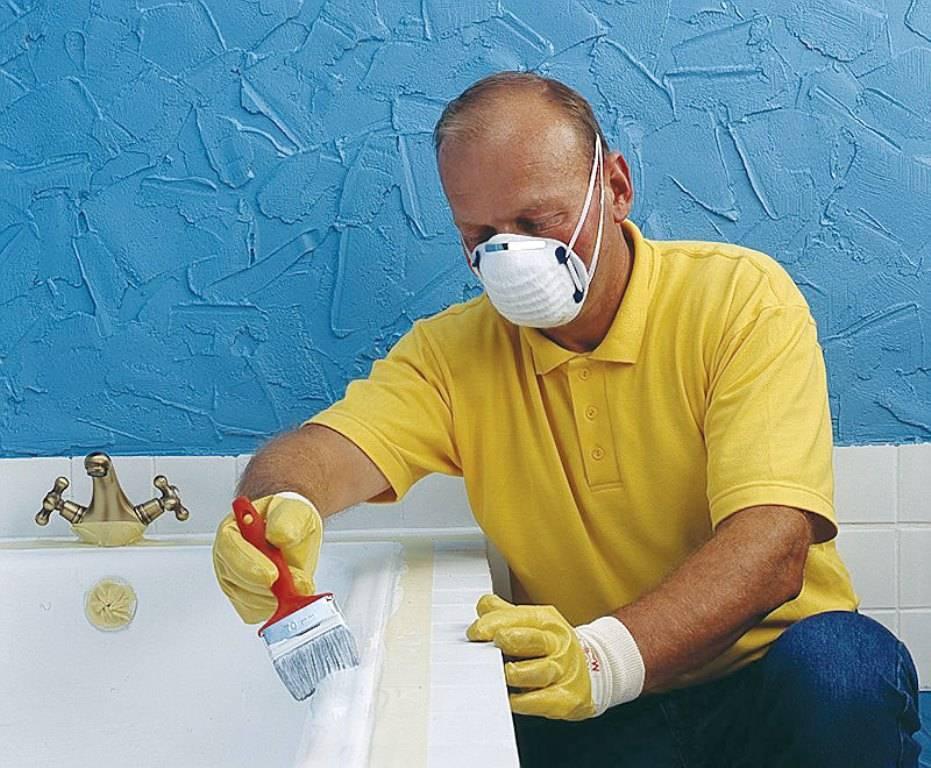 Как покрасить ванну своими руками: описание технологии | ремонт и дизайн ванной комнаты