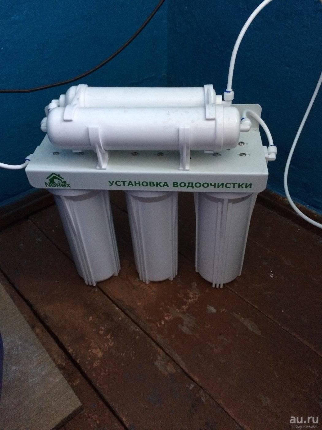 Очистная система для воды нортекс стандарт: цена и отзывы.
