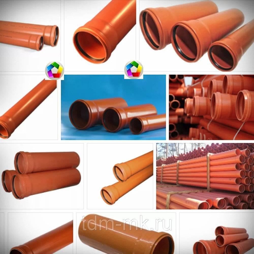 Трубы пвх: характеристики поливинилхлоридных труб, что это такое, применение