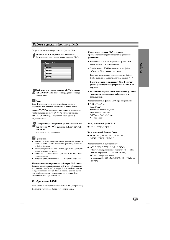 Как пользоваться биде: видео и фото инструкция, зачем оно нужно и как выбрать правильную модель