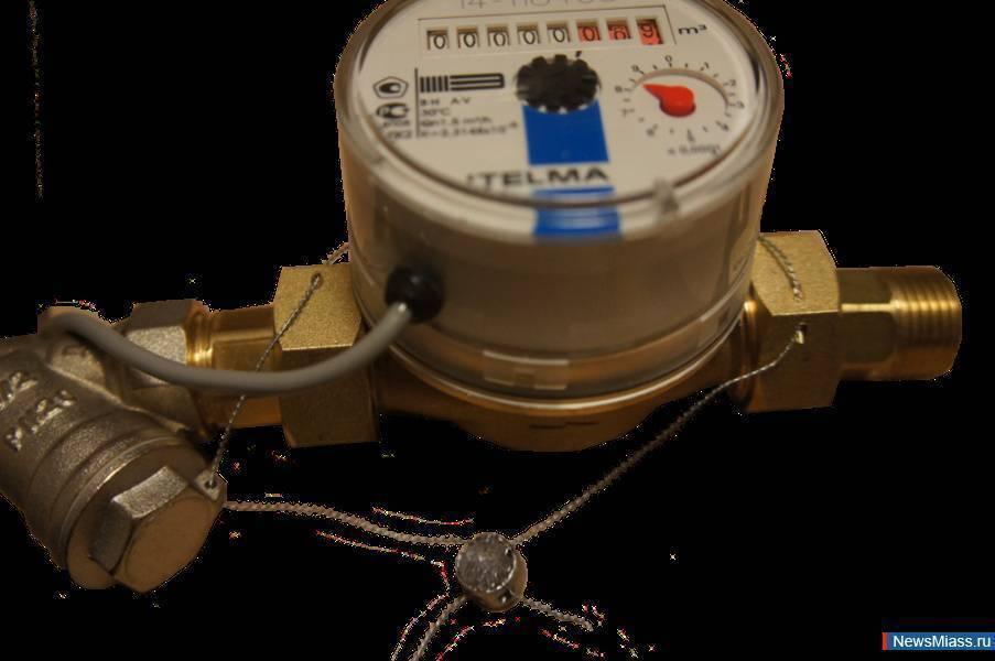 Платно или бесплатно: как законно проводится опломбировка счетчиков воды?